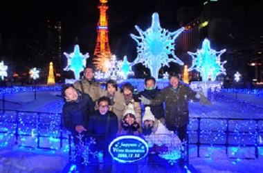 20161212札幌忘年会.jpg