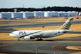s-パキスタン航空.jpg