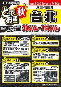 s-20110930183753_00001.jpg