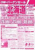 s-20110328153657_00001.jpg