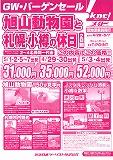 s-20110328153721_00001.jpg