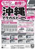 s-20110328153749_00001.jpg