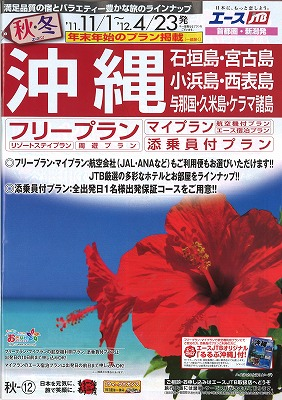 s-20110804170029_00001.jpg