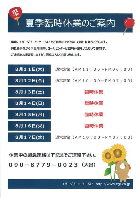 20160729185434_00001.jpg