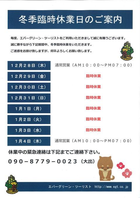 20171218152637_00001.jpg