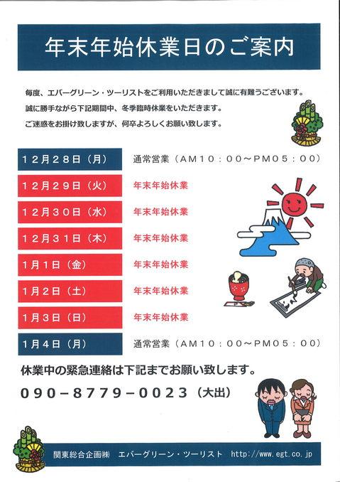 20201209114101_00001.jpg
