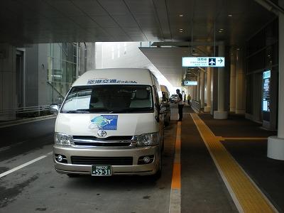 s-ソウル&羽田国際T 014.jpg