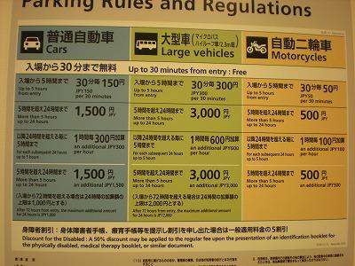 s-羽田新国際線ターミナル 003.jpg