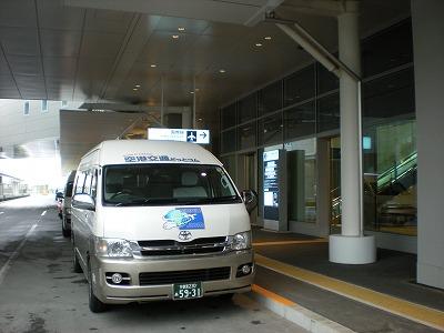 s-羽田新国際線ターミナル 036.jpg