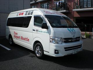 s-EGTシャトル2011 001.jpg
