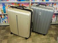 s-スーツケース.jpg