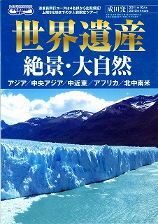 s-20111125164250_00001.jpg