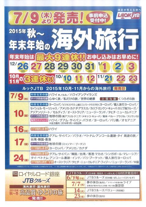 【LOOKJTB】.jpg