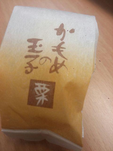かもめの玉子.jpg