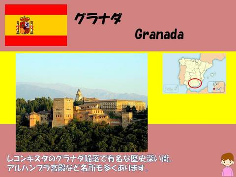 スペイン2.JPG