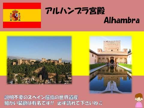 スペイン3.JPG