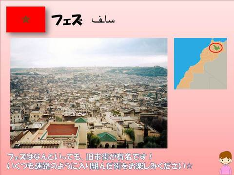 モロッコ_9.jpg