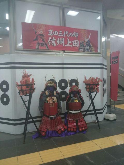 上田駅.jpg