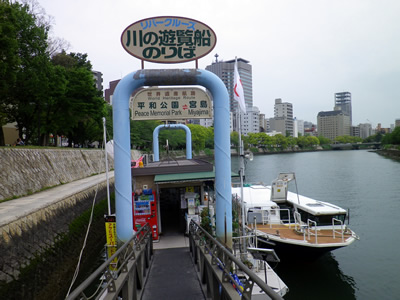 宮島1.jpg