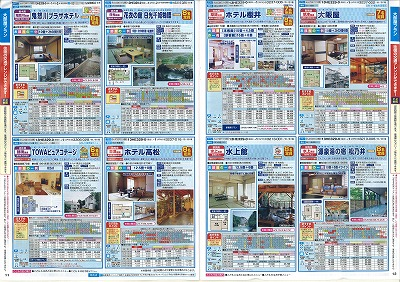 s-20100501122101_00001.jpg