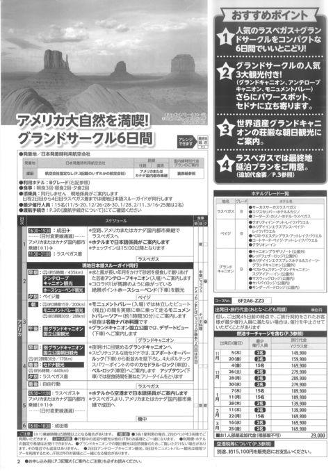 0826_海外02.jpg