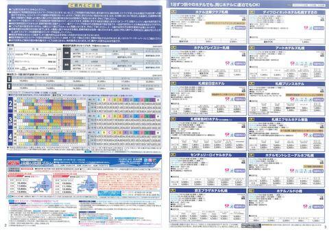 201507_国内05.jpg