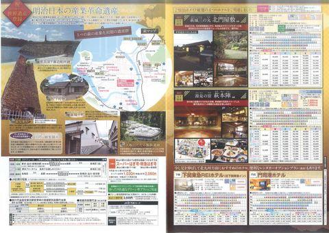 201508_国内2.jpg
