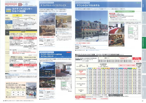 20150908_海外03.jpg