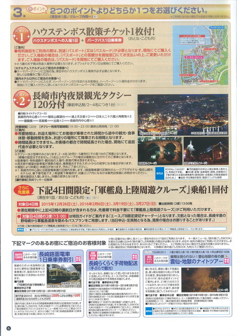 20150917_国内03.jpg