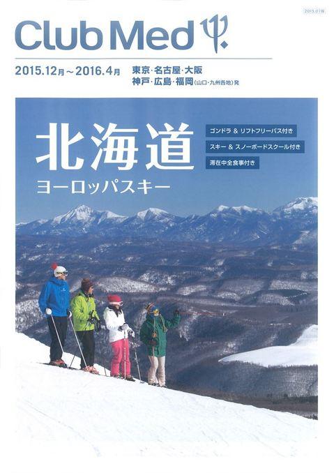 201509_国内2-3.jpg
