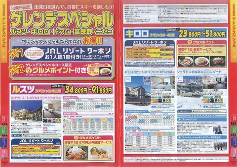 201509_国内2-5.jpg