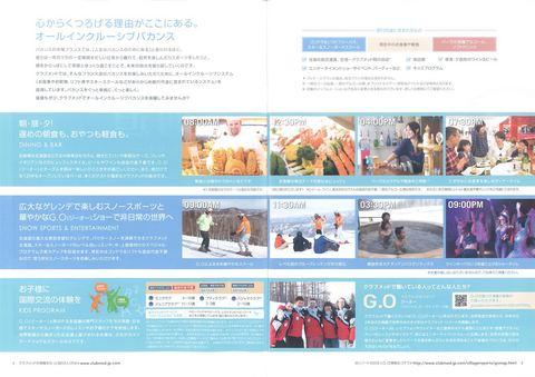 201509_国内2-6.jpg