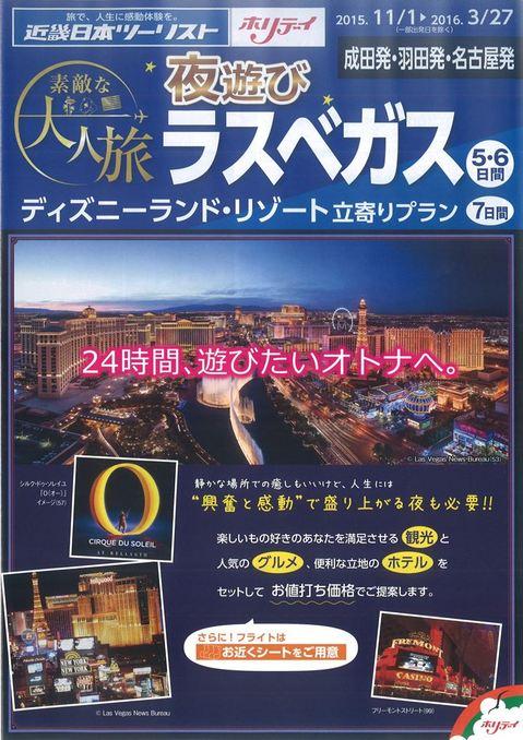 201509_海外3-1.jpg