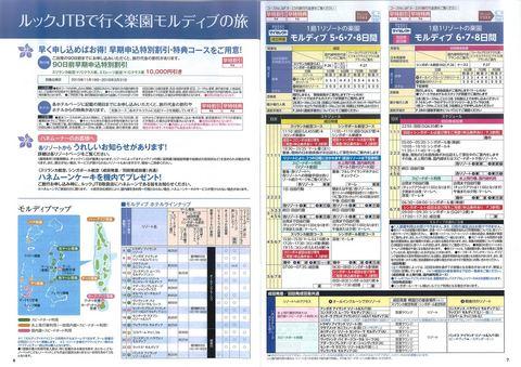 201509_海外7.jpg