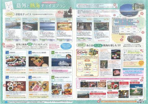 201510国内2-3.jpg