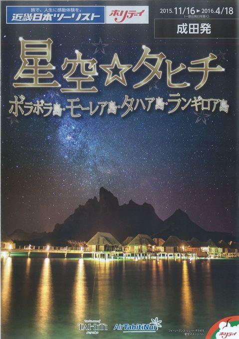 201510_海外1-1.jpg