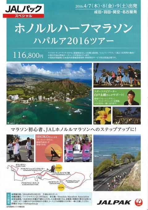 20151118_海外01.jpg