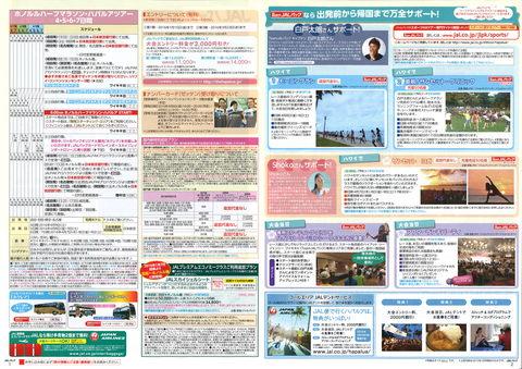 20151118_海外02.jpg