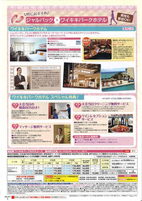 20151118_海外03.jpg