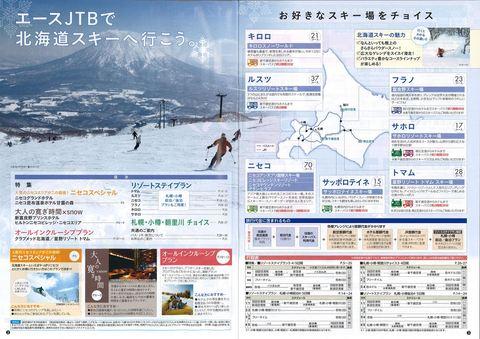 201511_国内1-2.jpg
