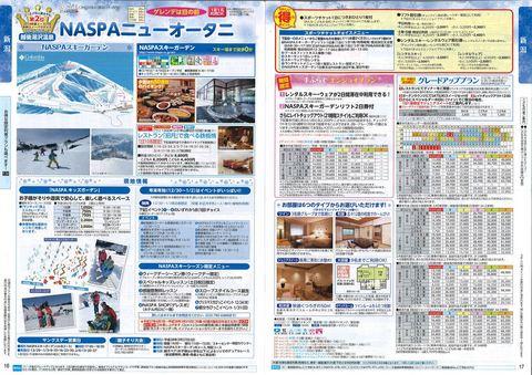 201511_国内1-5.jpg