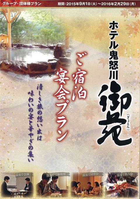 201511_国内2-3.jpg