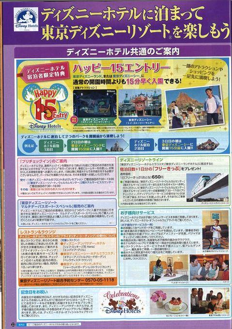 201511_国内3-3.jpg