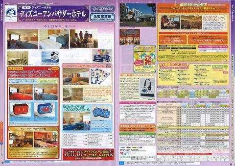201511_国内3-4.jpg