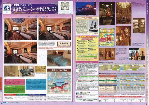 201511_国内3-5.jpg