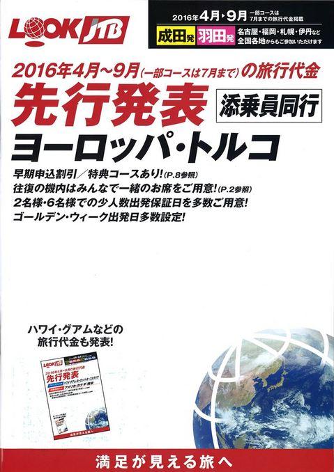 201511_海外1-1.jpg