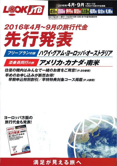 201511_海外1-3.jpg