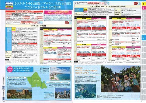 201511_海外1-5.jpg
