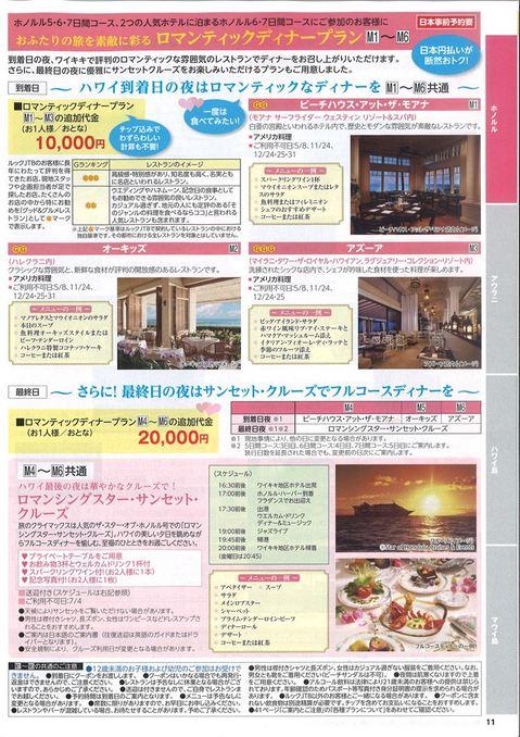 201603_海外1-3.jpg