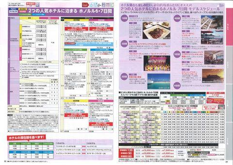 201603_海外1-4.jpg